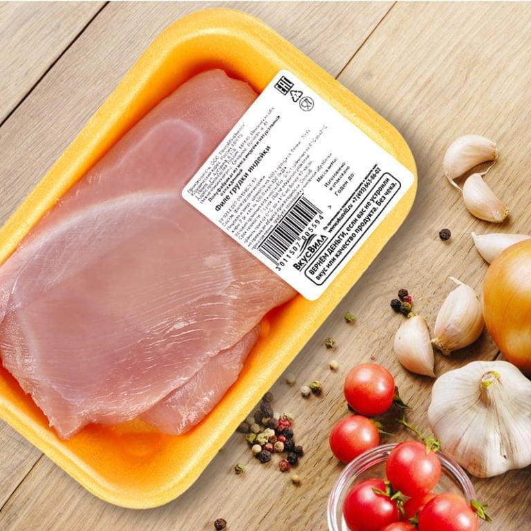 Печать этикеток для маркировки продуктов питания