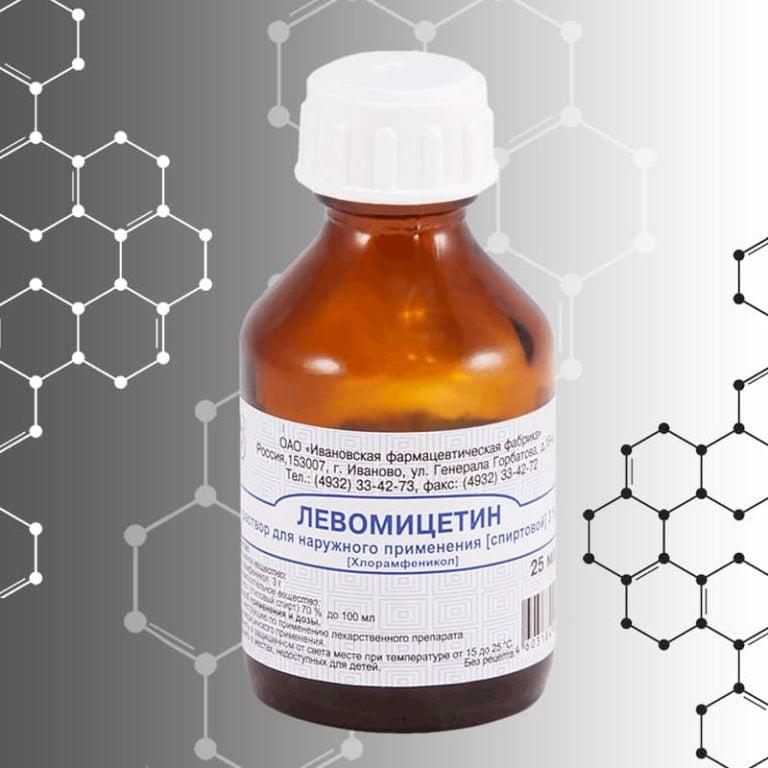 Печать самоклеящихся этикеток для лекарственной продукции