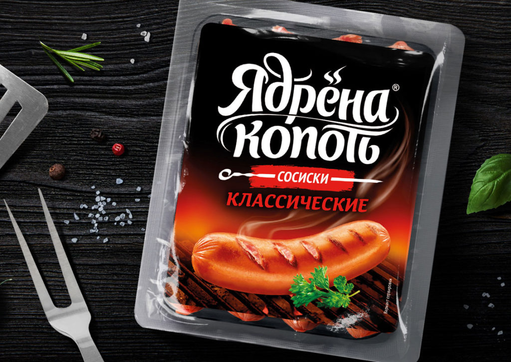Печать самоклеящихся этикеток для сосисок и мясной продукции